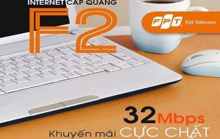 goi-cuoc-cap-quang-fpt-f2-32mbps-fpt-telecom