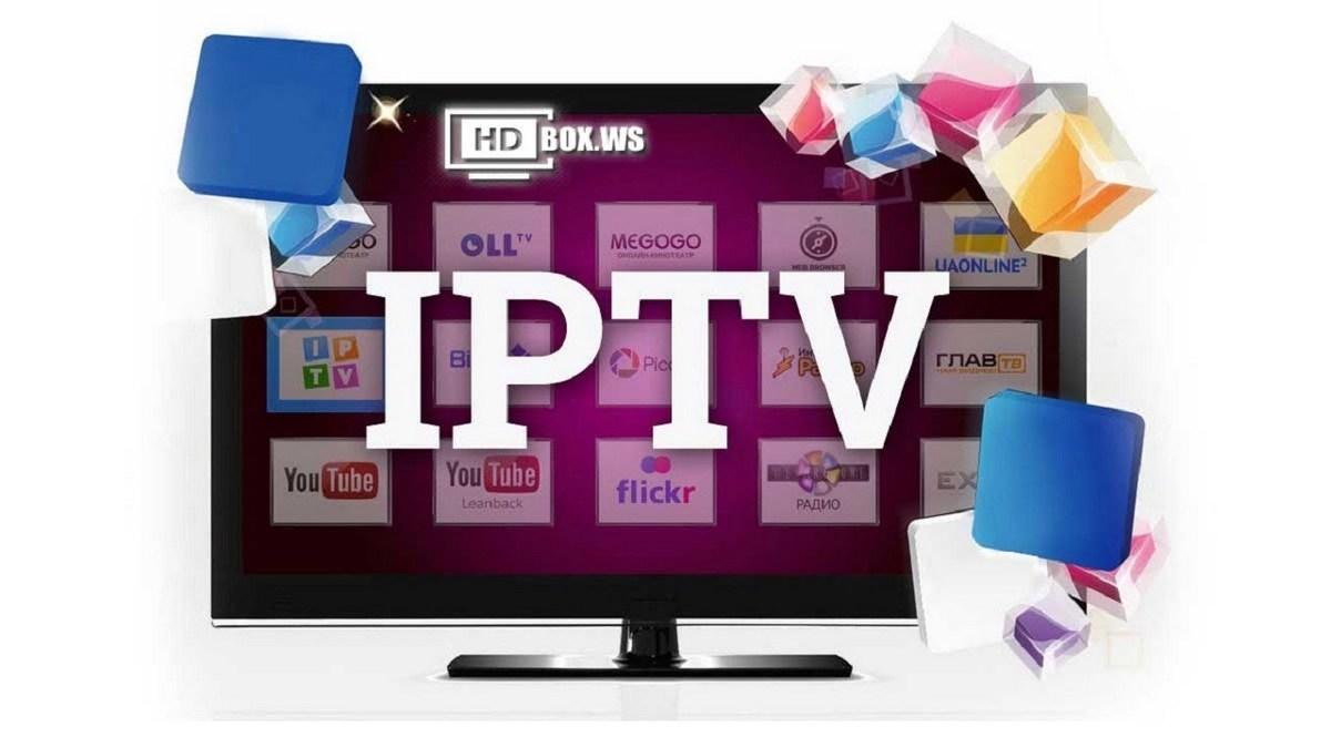 IPTV Là Gì? Ưu – Nhược Điểm của Truyền Hình IPTV 4